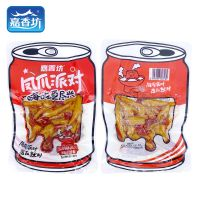 Pickled pepper chicken feet sour spicy 80g bagged chicken feet meat snac thumbnail image