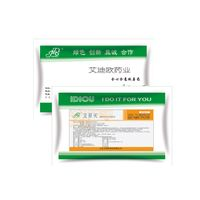 flow cough/respiratory disease/poultry mycoplasmosis Doxycycline Hyclate Soluble Powder