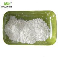 China manufacturer Low Price 2-Mercaptobenzoxazole MBO Cas 2382-96-9 thumbnail image