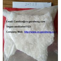 4-CEC Email: Candice AT cn-gaosheng.com Skype:candicelee1122