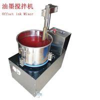printing ink mixer(KY-35L)
