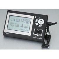 Islam items Muslim requirements Digital Holy Quran Player(AL-OK777H)--Islamic Muslim Electronic Prod