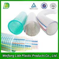 Non-toxic PVC Steel wire hose