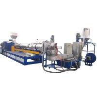 plastic PP PE crushed flakes granule making recycling machine