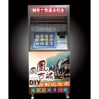 Souvenir Coin Laser Machine (B Type)