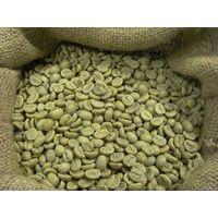 Green Coffee Bean thumbnail image