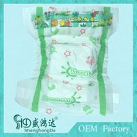 Chinese A grade printed disposable diapers factory