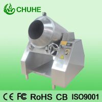 Chuhe commercial automatic frying machine thumbnail image