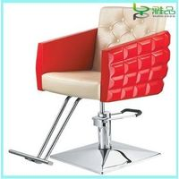 Yapin Salon Chair Y-001 thumbnail image