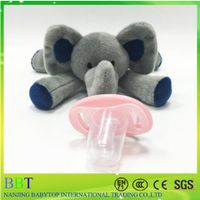 Elephant Baby Pacifier Plush Toy Cute Animal Pacifier