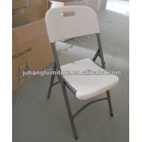 out door plastic chair