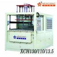 Thickness Suction-Forming Machine thumbnail image