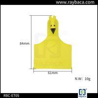 RBC-ET05 UHF RFID electronic cattle ear tag thumbnail image