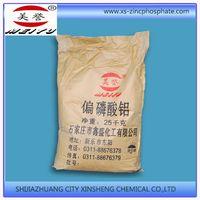 Aluminum Metaphosphate