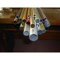 aluminium pipe thumbnail image
