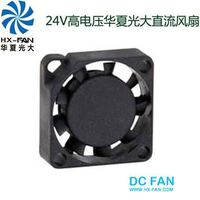 offer High Voltage DC Fan 2006mm