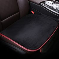 3PCS/SET Universal Front Back Winter Car Seat Cover Velvet Breathable Keep Warm Car Seat Cushion Ant