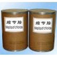 Mepiquat Chloride 98%TC;250g/l SL