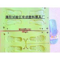 EVA shoe sole mold,mold,TPR shoe sole mold thumbnail image