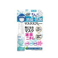 Body Magic Mask Antibacterial-Deodorize Splay thumbnail image