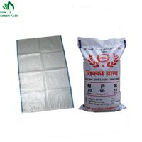 Jane Package manufacturer rice flour packaging sack white color good quality customized print pp wov thumbnail image