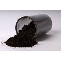 Pigment carbon black XY-600