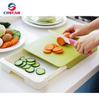 Plastic Chopping Block Drawer Storage Chopping Block Double Layer Antibacterial Cutting Board