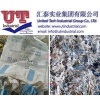 Plastic Film Shredder/Woven bag shredder, double shaft shredder. plastic crusher, plastic granulator thumbnail image