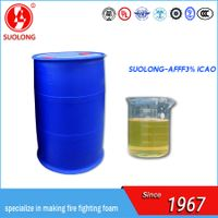 ICAO Approval, High effecient aqueous film forming fire fight foam/afff foam concentrate(AFFF3%)