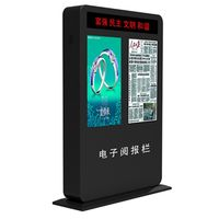 Lcd Screen Monitor Door Access System Digital Signage Advertising display 55Inch