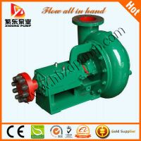 SB Series Sand Pump gas oil filling pump