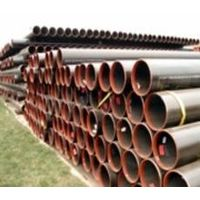 ST52 seamless low alloy steel pipe and tube hollow bar thumbnail image