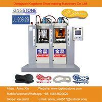 1/2 Color TPU/TR/PVC/TPR Sole Injection Moulding Machine