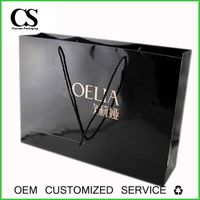 Lamination custom printed packaging large paper bag