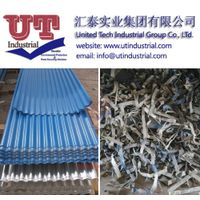 steel shredder, metal crusher, double shaft shredder thumbnail image