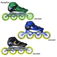 110mm Speed Skate Inline Shoes for Men Women (DS1005-1007)