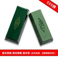 metal polishing paste green mirror polishing wax thumbnail image