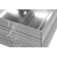 2mm aluminium chequer plate manufacturer price