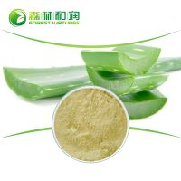 Aloe barbadensis extract aloe vera leaf dried ethanolic extract thumbnail image