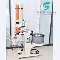 Scientific Desktop Vacuum Rotavape with Cooling Chiller