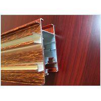 AL6063 - T5 Flat open Window Aluminum Profile for curtain walls thumbnail image