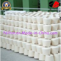 2014 the newest high quality and best price 100% cotton yarn thumbnail image