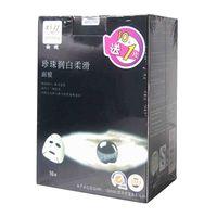 Kiss Me Honey Facial Mask-Black Pearl Powder 10PCS+1PC thumbnail image