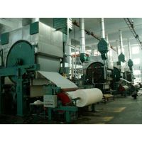 Jumbo Roll Paper Making Production Line