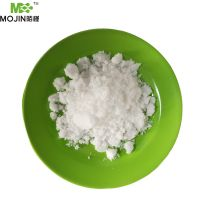 Factory supply high purity zincAcetate Dihydrate CAS 5970-45-6 Zinc acetate dihydrate thumbnail image