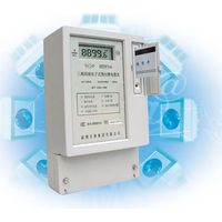 Three Phase Four Wire Electronic Prepayment Kilowatt-hour Meter