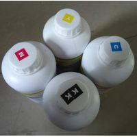 sublimation ink for textile printing thumbnail image