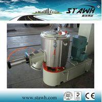 SHR-1000 Plastic Mixer Machine thumbnail image