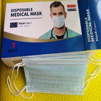 Medical mask EB-SMS01 thumbnail image