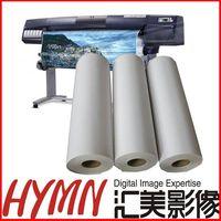 minilab photo paper 15.2 x 186 thumbnail image